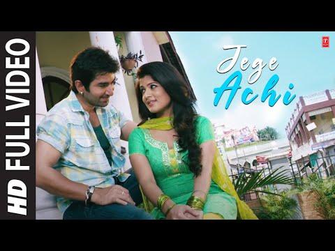 Jege Achi Full Video Song ᴴᴰ 1080p | Deewana Bengali Movie 2013 | Jeet & Srabanti