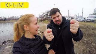 Белорусы в Крыму: срач в Севастополе 😱. Откуда такие БЕШЕНЫЕ цены на съем? Отзывы о Крыме.