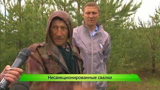 ИКГ Свалки в  Башарово #7