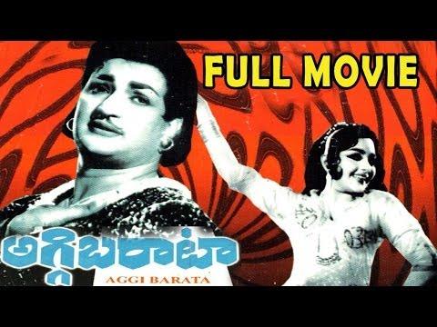 Aggi Barata Full Length Telugu Movie || DVD Rip..