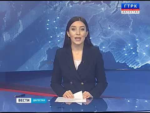 Валентина Петренко прибыла в Дагестан 21.11.18 г