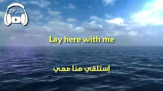 Lauv   I Like Me Better مترجمة عربي 2017