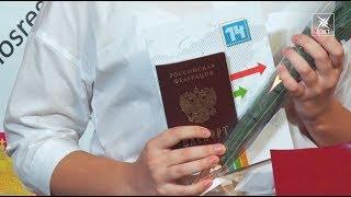 Десяти юным воскресенцам вручили паспорта