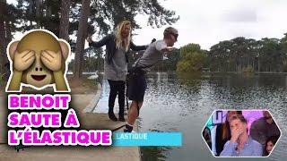 BONUS Mad Mag :  Aurélie arnaque Benoît avec un saut à l'élastique dans un étang !