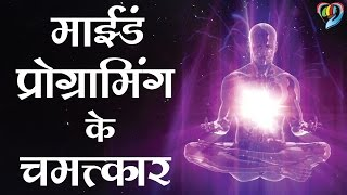 Health Tips in Hindi | Brain Power in Hindi | Meditation in Hindi Full Video
