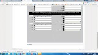 Как заполнить упрощенную декларацию ФНО 910 за 2 полугодие 2017 года