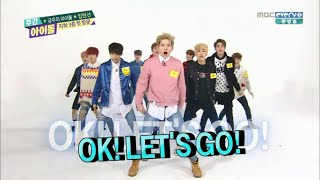 [ENG SUB]160113 WEEKLY IDOL (주간 아이돌) EP 233 UP10TION (업텐션) HD