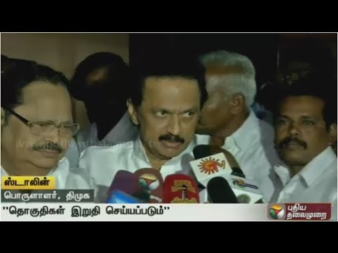 Decision-regarding-constituencies-to-Manitha-neya-Makkal-Katchi-by-today-says-Stalin