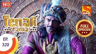 Tenali Rama - Ep 320 - Full Episode - 27th September, 2018