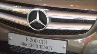 2012 mercedes b class
