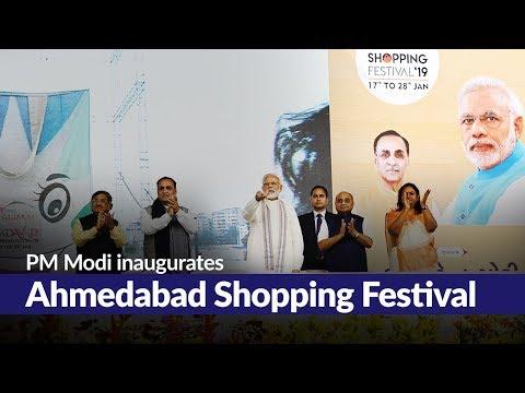 PM Modi inaugurates Ahmedabad Shopping Festival