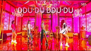 BLACKPINK   '뚜두뚜두 (DDU DU DDU DU)' 0617 SBS Inkigayo