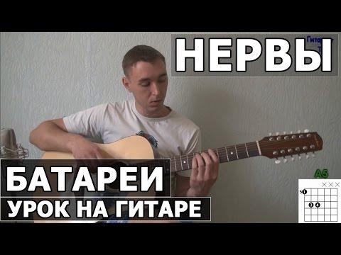 Настя полева песня на счастье