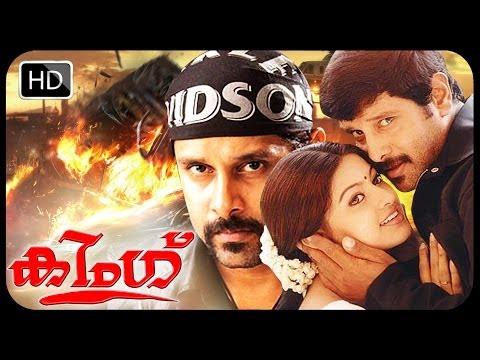 Malayalam Movie KING   Full Malayalam movie   Dubbed   Prakash Raj, Chiyan Vikram movie