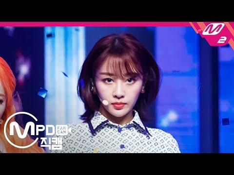 [MPD직캠] 이달의 소녀 이브 직캠 4K '목소리' (LOONA Yves FanCam) | …