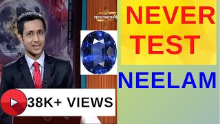 How To Know If Blue Sapphire (Neelam) Suits You - Astrologer Vaibhav Bhardwaj