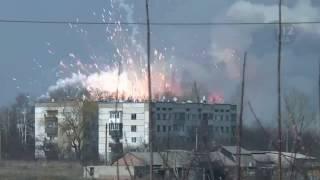 Взрывы на складе в Балаклее продолжаются!
