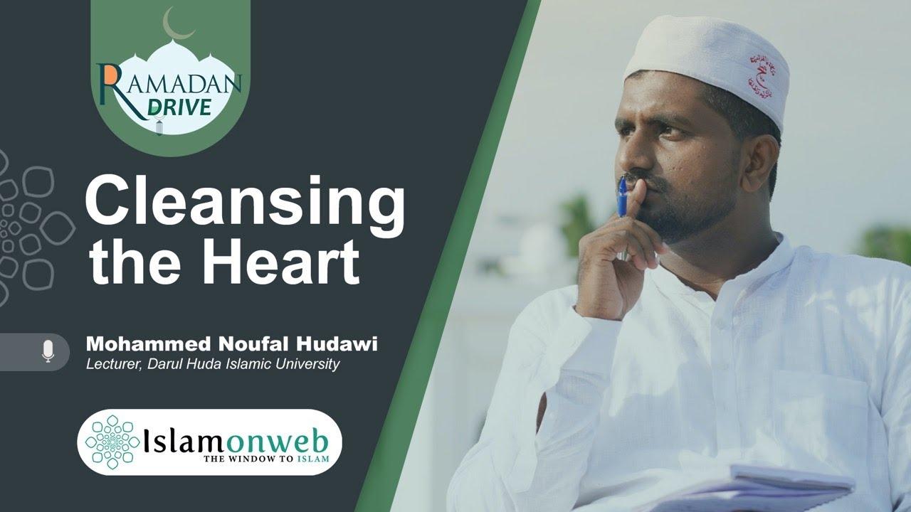 Cleansing The Heart | Mohammed Noufal Hudawi | Islamonweb Ramdan Drive Day 13
