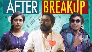 After Breakup | Veyilon Entertainment