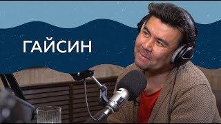 """""""Если честно..."""" - Ренат Гайсин (1080p HD)"""
