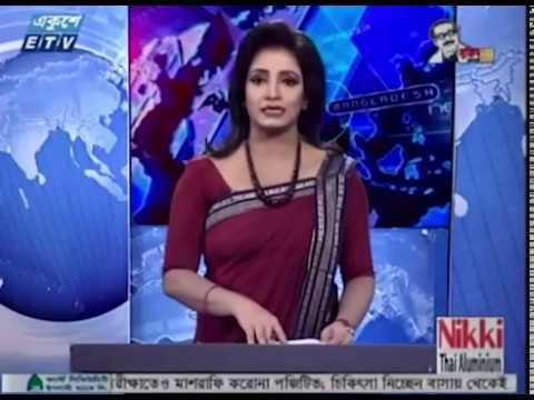 11 Pm News || রাত ১১টার সংবাদ || 04 July 2020 || ETV News