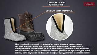 Ботинки для охоты и рыбалки demar 3870 yetti classic