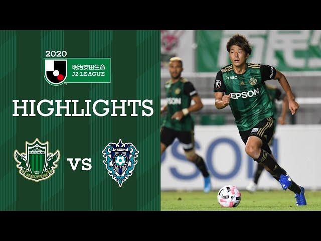 明治安田J2第12節<br> 2020.08.15 松本vs福岡