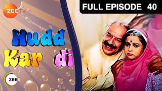 zee tv old serials 2010 - 免费在线视频最佳电影电视节目