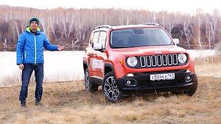 Jeep Renegade Тест-Драйв Игорь Бурцев / Джип Ренегат Обзор / 2016 Jeep Renegate Review and Road Test