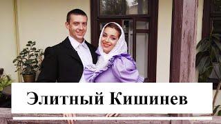 Кишинев. Элитные особняки прошлого. Евгений Калоев и Евгения Калоева.