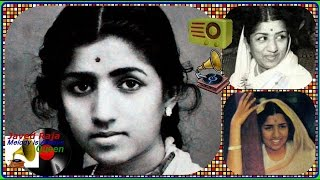 LATA JI~Film-JALTI NISHANI~[1957]~Jalne Laga Pyaar Ka