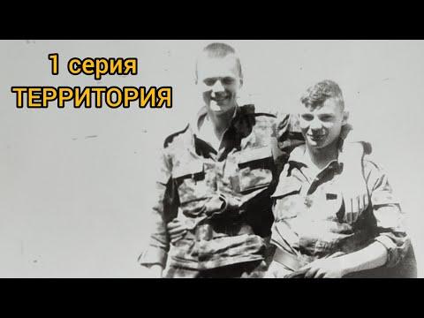 Территория ЧВВАУЛ. hd 1080р. чвл каникулы.