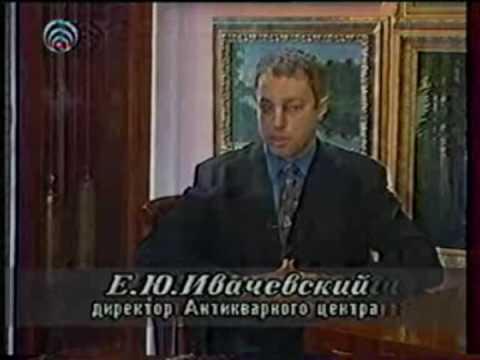 Il phlebologist in risposte di Pyatigorsk
