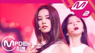 [MPD직캠] 라붐 솔빈 직캠 '체온(Between Us)' (LABOUM SOLBIN FanCam) | @MCOUNTDOWN_2018.7.26
