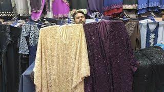 গর্জিয়াস পার্টি বোরকা/exclusive Party Abaya Callection/ Latest Abaya Fashion | HELP TALK
