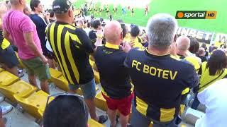 Феновете на Ботев и Локомотив с мощна подкрепа на Коматево