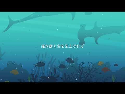 Kuroneko Lounge / アクアマリン (feat. 音街ウナ)