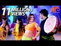 Sara Lahore Nachda movie Chain Aye Na   Official HD