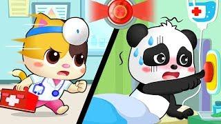Emergency Siren is On   Doctor Cartoon   Nursery Rhymes   Kids Songs   Kids Cartoon   BabyBus