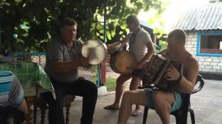 Гармонь Андрей Стусенко,барабан Александр Мищенко,бубон Иван Костенко