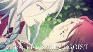 「Ghost of a smile」Harmony OP - EGOIST feat. 初音ミク(Hatsune Miku) 【VOCALOID COVER】 1080p 60fps