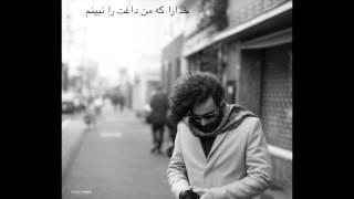 "Video thumbnail of ""Shahin Najafi - Ay Leili  آی لیلی - شاهین نجفی"""