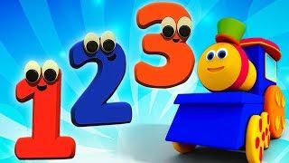 รถไฟจำนวนบ๊อบ | วิดีโอเด็ก | รถไฟการศึกษา | Bob The Train Numbers | Learn To Count 1 To 10