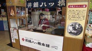 2019年6月29日放送分 滋賀経済NOW