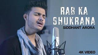 Rab Ka Shukrana - Siddhant Arora | Unplugged | Jannat 2