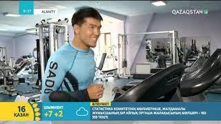 Ілияс Жұмай қой көтеруден рекорд жаңартты