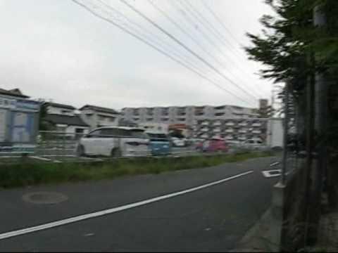 Harakita Elementary School