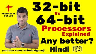 [Hindi/Urdu] 32 bit Vs 64 bit Processors: Explained in Detail