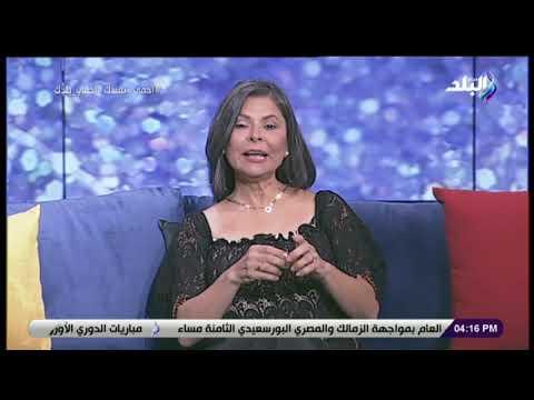 فيديو- سلوى محمد علي: التمثيل ثاني أصعب مهنة في العالم