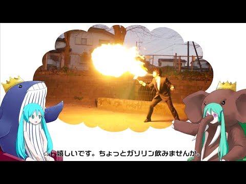 pinocchioP x Utsu-P - Gorgeous Big Conversation feat.Hatsune Miku / ゴージャスビッグ対談 feat. 初音ミク
